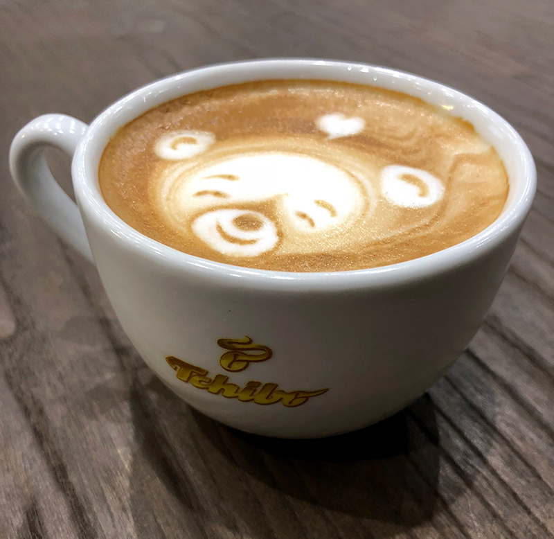 happy coffee bear